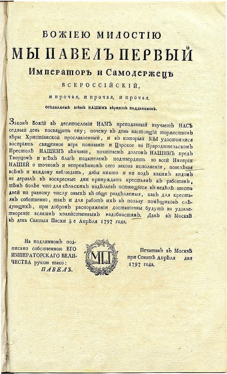 1797 in Russia