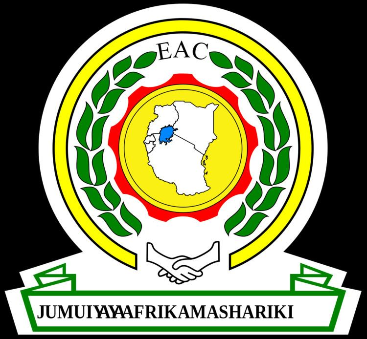 17th EAC Extra Ordinary summit