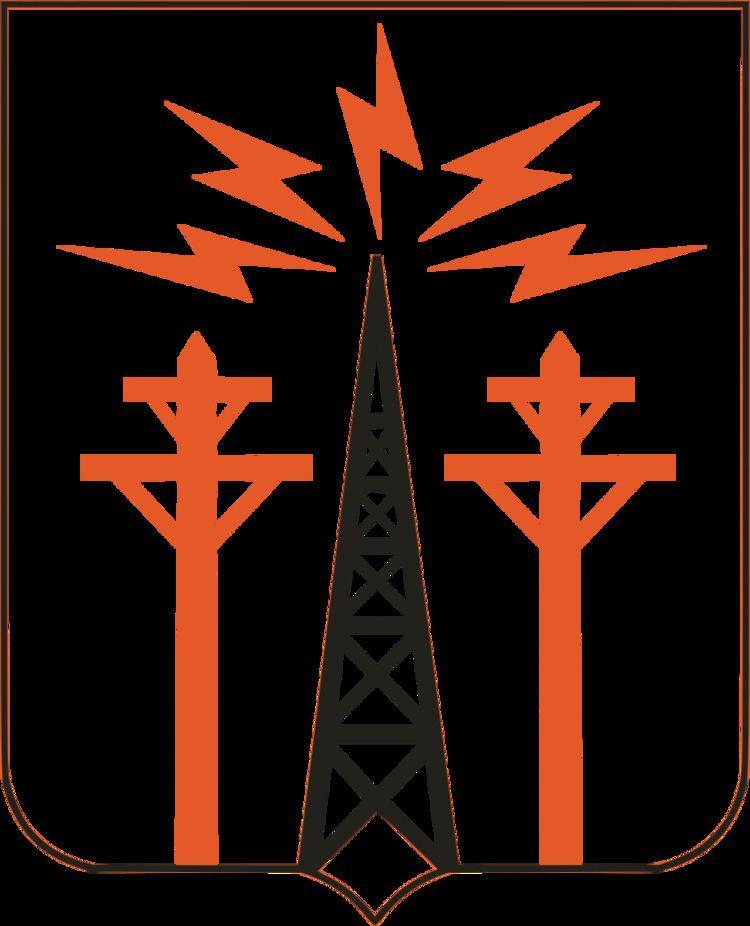 17th Signal Battalion (United States)