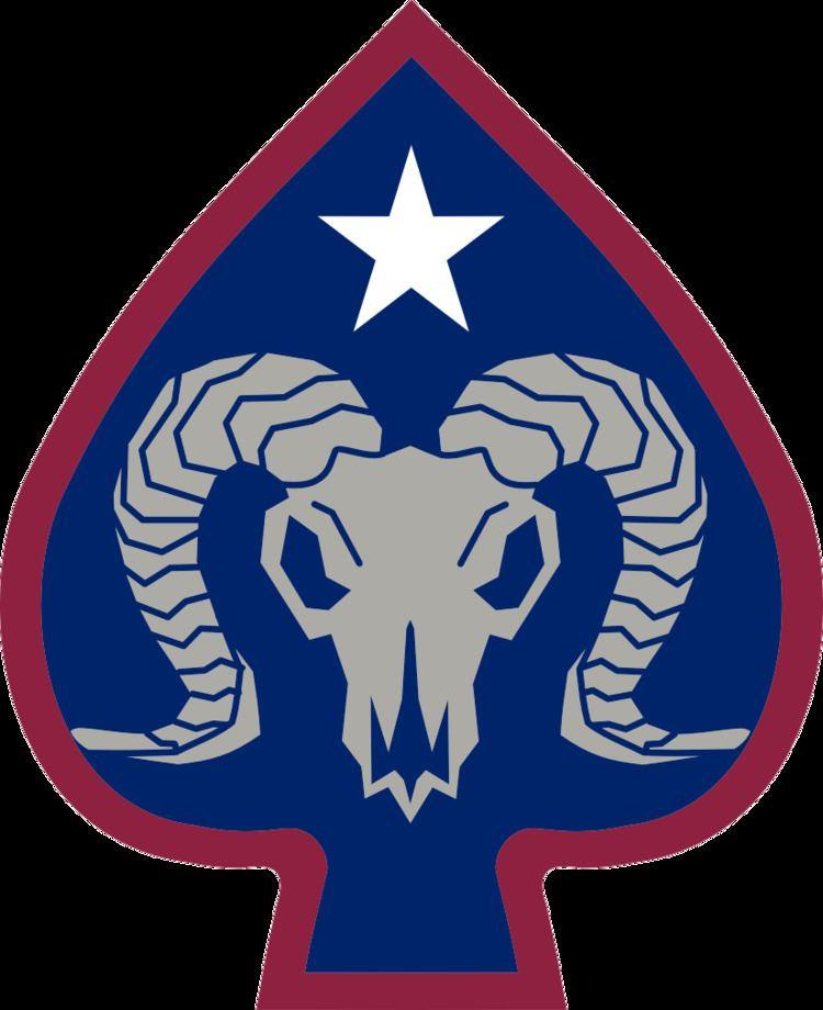 17th Sustainment Brigade (United States)