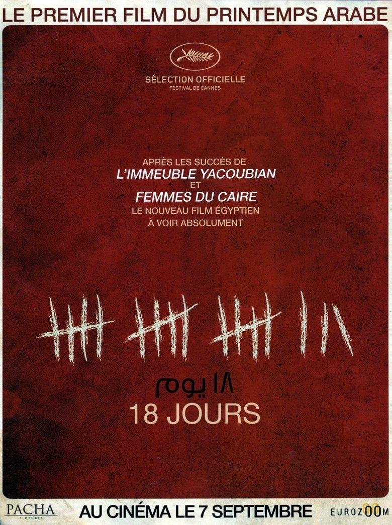18 Days (film) movie poster