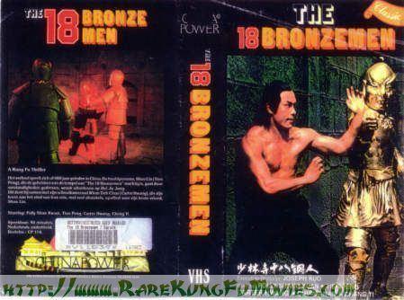 18 Bronzemen The 18 Bronzemen