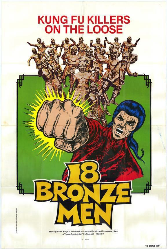 18 Bronzemen The 18 Bronzemen The Grindhouse Cinema Database