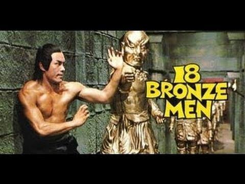 18 Bronzemen Wu Tang Collection 18 Bronzemen 1976 YouTube