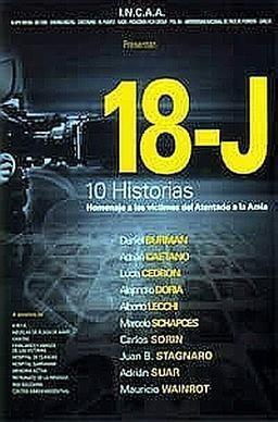18 J movie poster