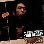180 Degree (MC Mong album) httpsuploadwikimediaorgwikipediaenbb3MC