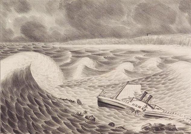 1837 Racer's hurricane
