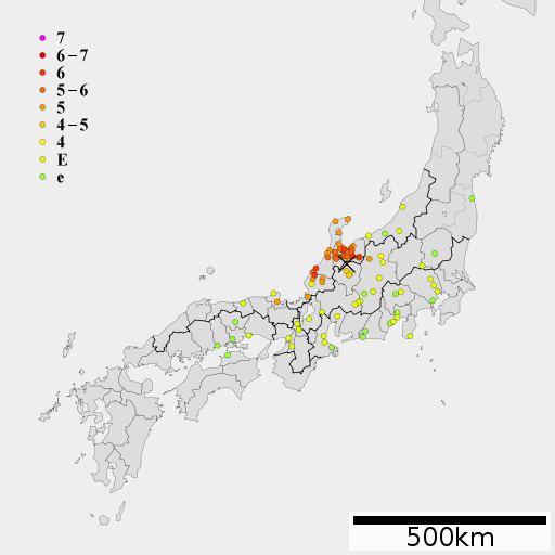 1858 Hietsu earthquake httpsuploadwikimediaorgwikipediacommons33