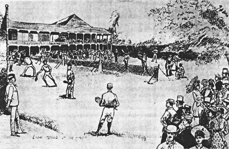 1881 U.S. National Championships (tennis)