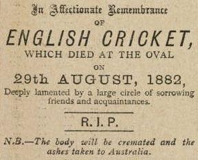 1882 English cricket season