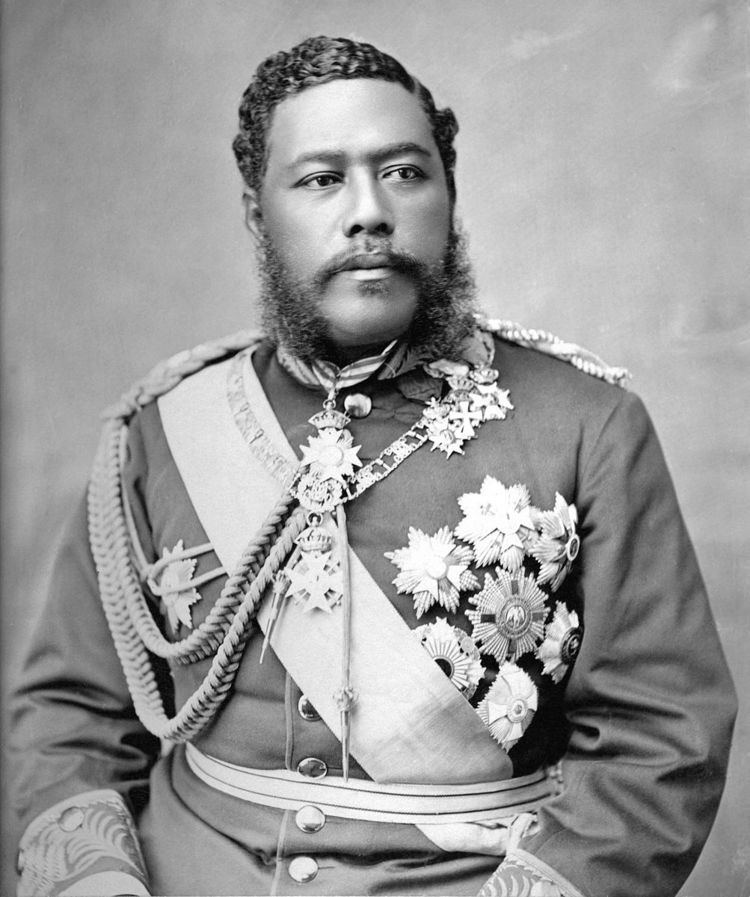 1887 Constitution of the Kingdom of Hawaii