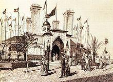1888 Barcelona Universal Exposition 1888 Barcelona Universal Exposition Wikipedia