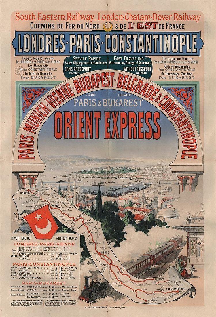 1889 in rail transport