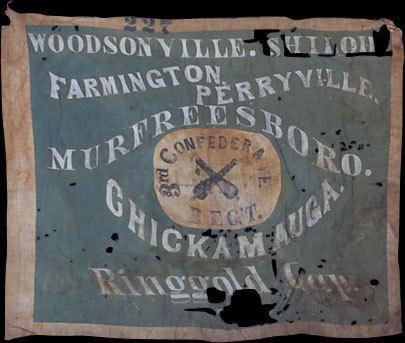 18th Arkansas Infantry Regiment (Marmaduke's)