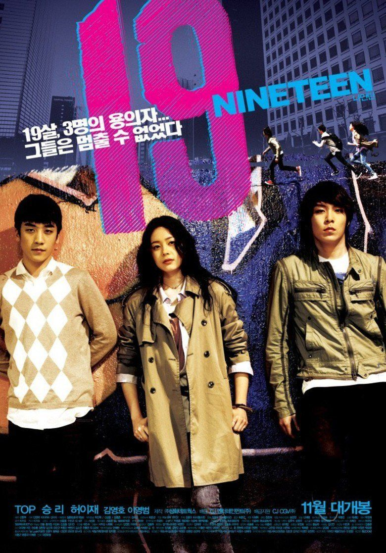 19 Nineteen movie poster