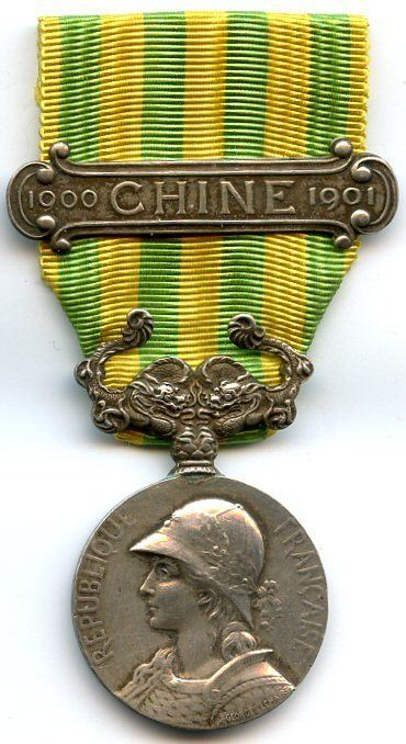 1901 China expedition commemorative medal