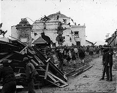 1902 Guatemala earthquake httpsuploadwikimediaorgwikipediacommonsthu