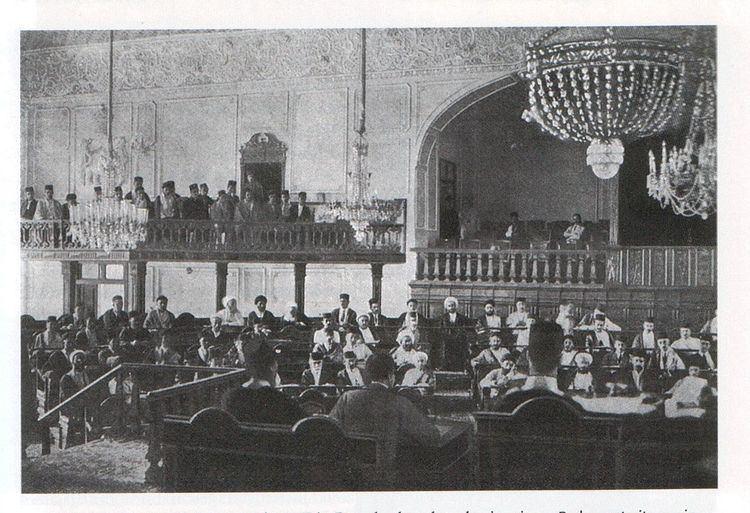 1908 bombardment of the Majlis
