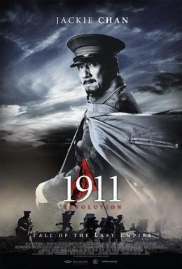 1911 (film) 1911 film Wikipedia
