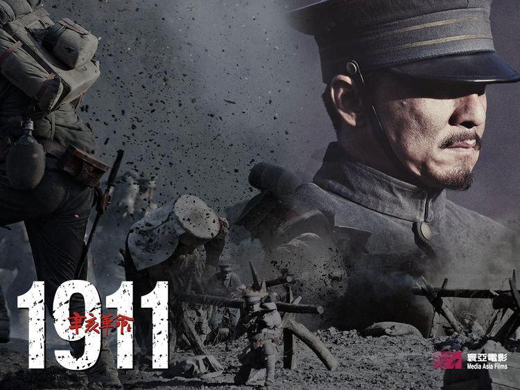 1911 (film) 1911 AsianWiki