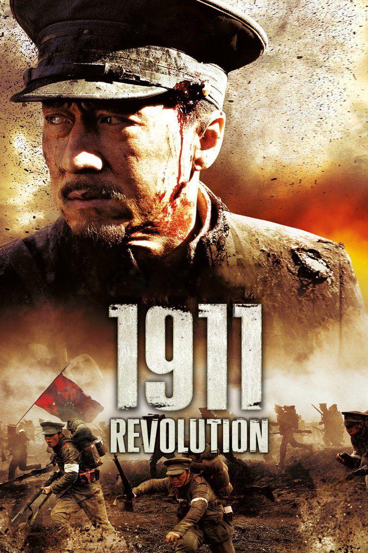 1911 (film) movie poster