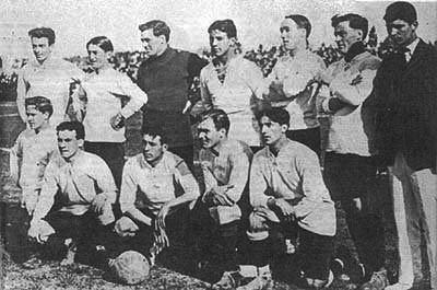 1917 South American Championship