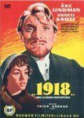 1918 (1957 film) wwwelokuvauutisetfisiteimagesarvostelut1918m