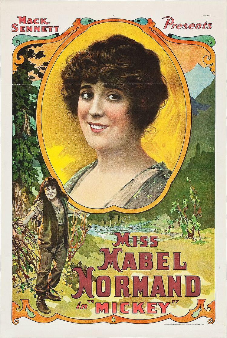 1918 in film