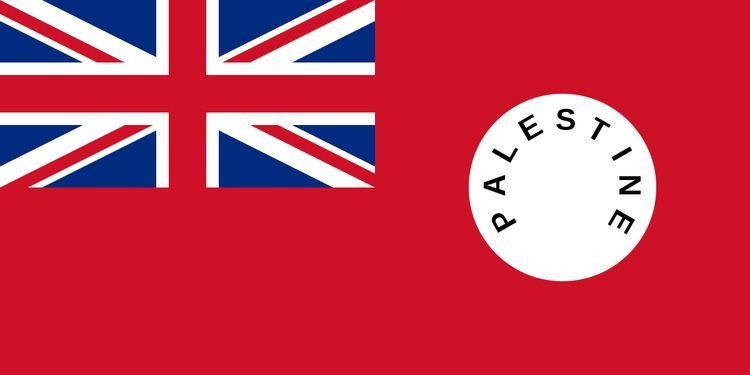 1919 in British-administered Palestine