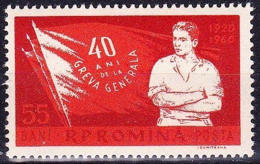 1920 Romanian general strike