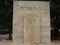 1921 Jaffa riots httpsuploadwikimediaorgwikipediacommonsthu