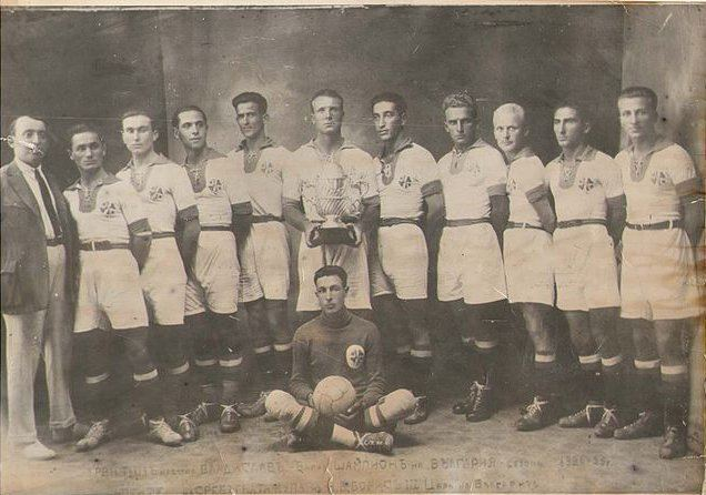 1925 Bulgarian State Football Championship