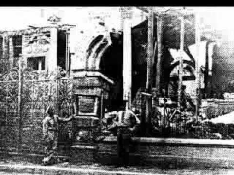 1931 Nicaragua earthquake httpsiytimgcomviXQXlbskW8FYhqdefaultjpg