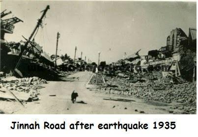 1935 Quetta earthquake Quetta earthquake 1935 HamaraQuetta