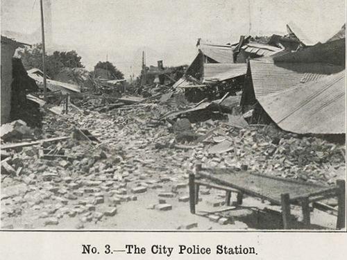 1935 Quetta earthquake 1935 quetta earthquake city police station myprivatecollection7