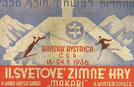 1936 Maccabiah Games