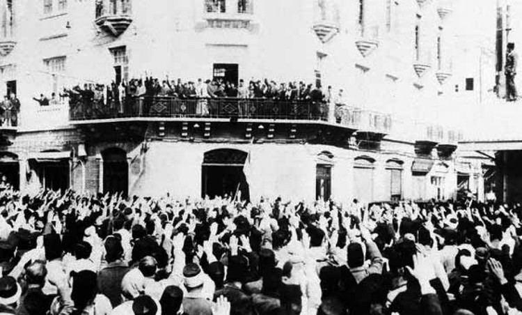 1936 Syrian general strike