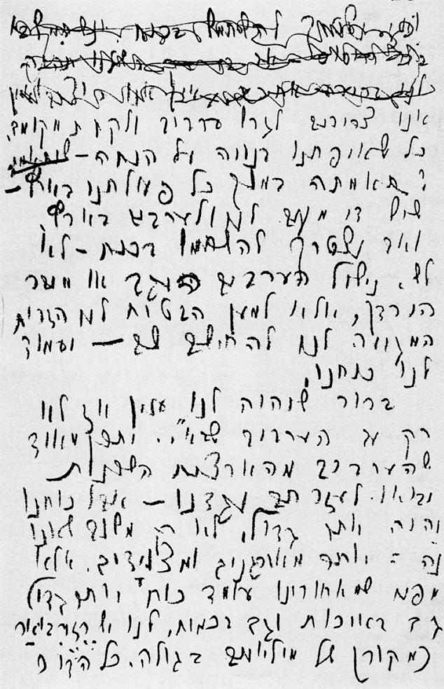 1937 Ben-Gurion letter