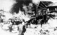 1938 Changsha fire httpsuploadwikimediaorgwikipediacommonsthu