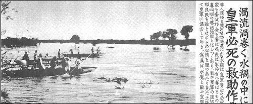1938 Yellow River flood HEAVY RAIN AND FLOODS IN CHINA Facts and Details
