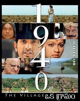 1940 Lo Oka Gramam movie poster