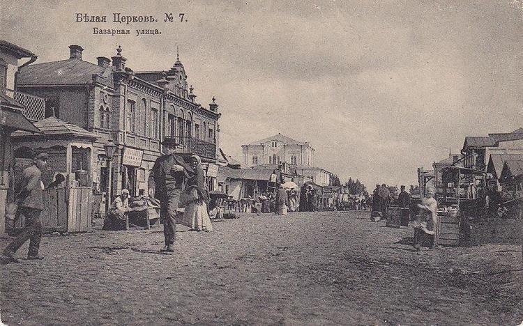 1941 Bila Tserkva massacre