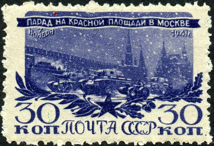 1941 October Revolution Parade