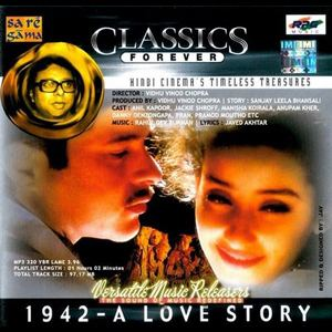 1942: A Love Story 1942 A love story panchammagicorg 1942 A love story an