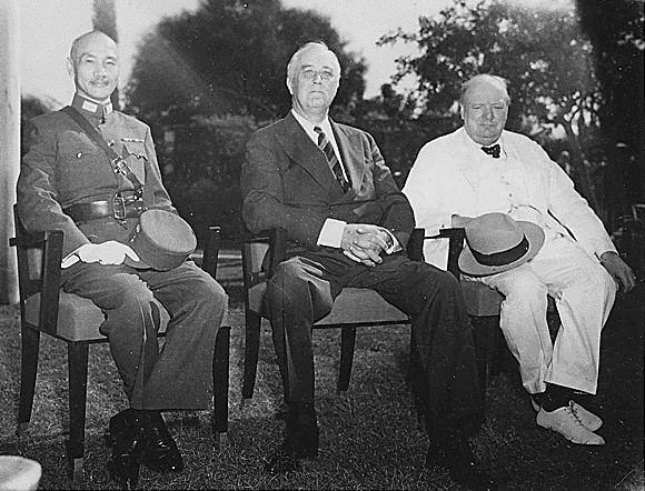 1943 Cairo Declaration