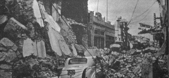 1944 San Juan earthquake devastatingdisasterscomwpcontentuploads20150