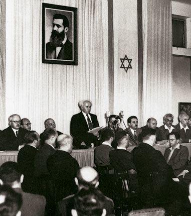 1948 in Israel