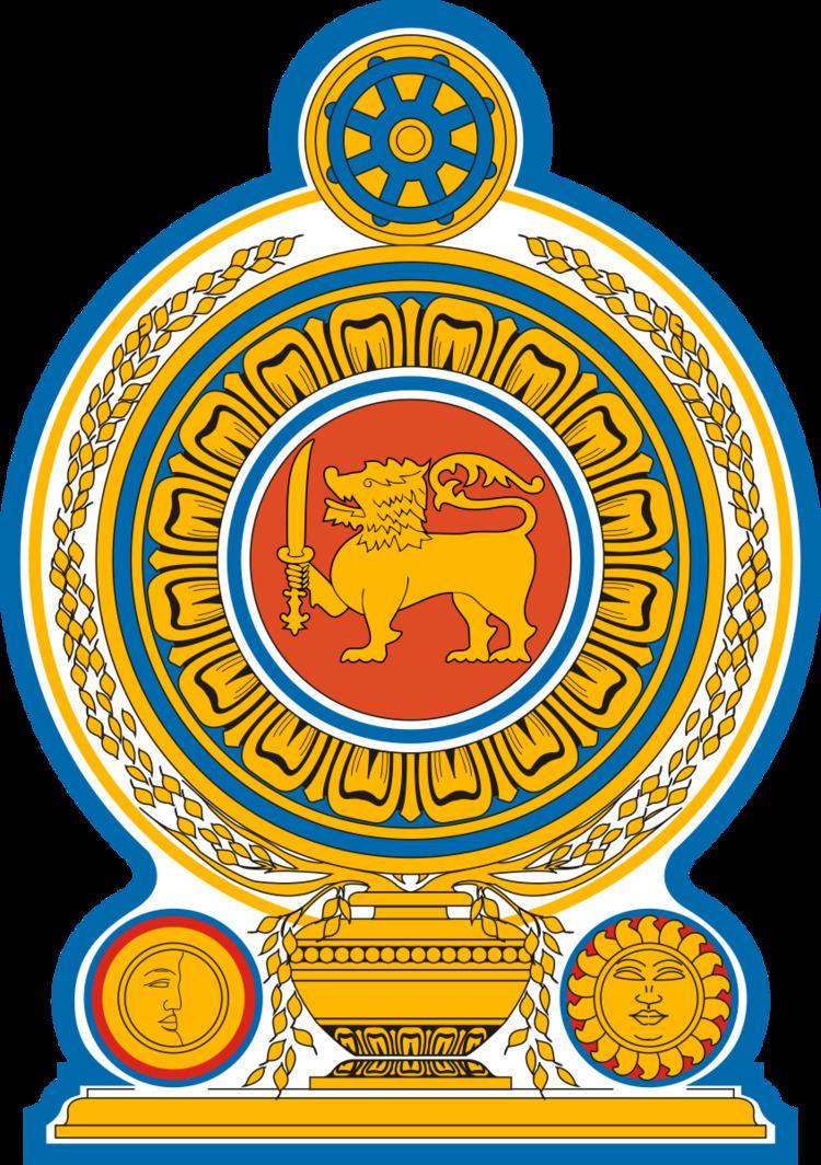 1953 Ceylonese Hartal