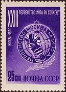 1957 World Ice Hockey Championships httpsuploadwikimediaorgwikipediacommonsthu