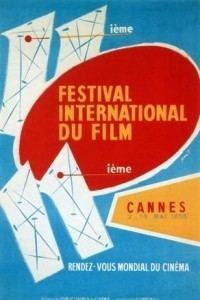1958 Cannes Film Festival